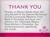Thank You From WOM